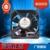Marca new genuine 0824SH 8025 0.33A 8 CM/24 V cm fã inversor