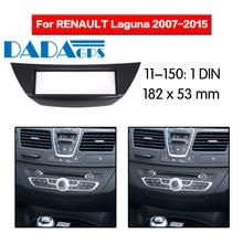11-150 автомобильный DVD/CD для RENAULT Лагуна III 2007+ Радио стерео панель Рамка адаптер Комплект 1 Din