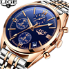 LIGE Sport Men Watch Men Quartz Wristwatch Wrist Stainless Steel Male Clock Army Military Relogio Masculino