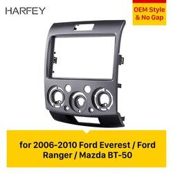 Harvey rama OEM Panel konsoli 2 samochodowy odtwarzacz stereo DIN dla 2006 2007 2008 2009 2010 Ford Everest Ford Ranger Dash Bezel wykończenia zestaw w Deski rozdzielcze od Samochody i motocykle na