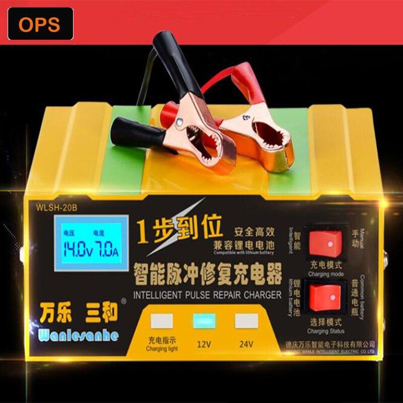 Moto/Voiture 12 V 24 V Au Plomb et la batterie Au Lithium Smart Pulse Réparation chargeur Motorfiets Volt pur koper Slimme Acculader