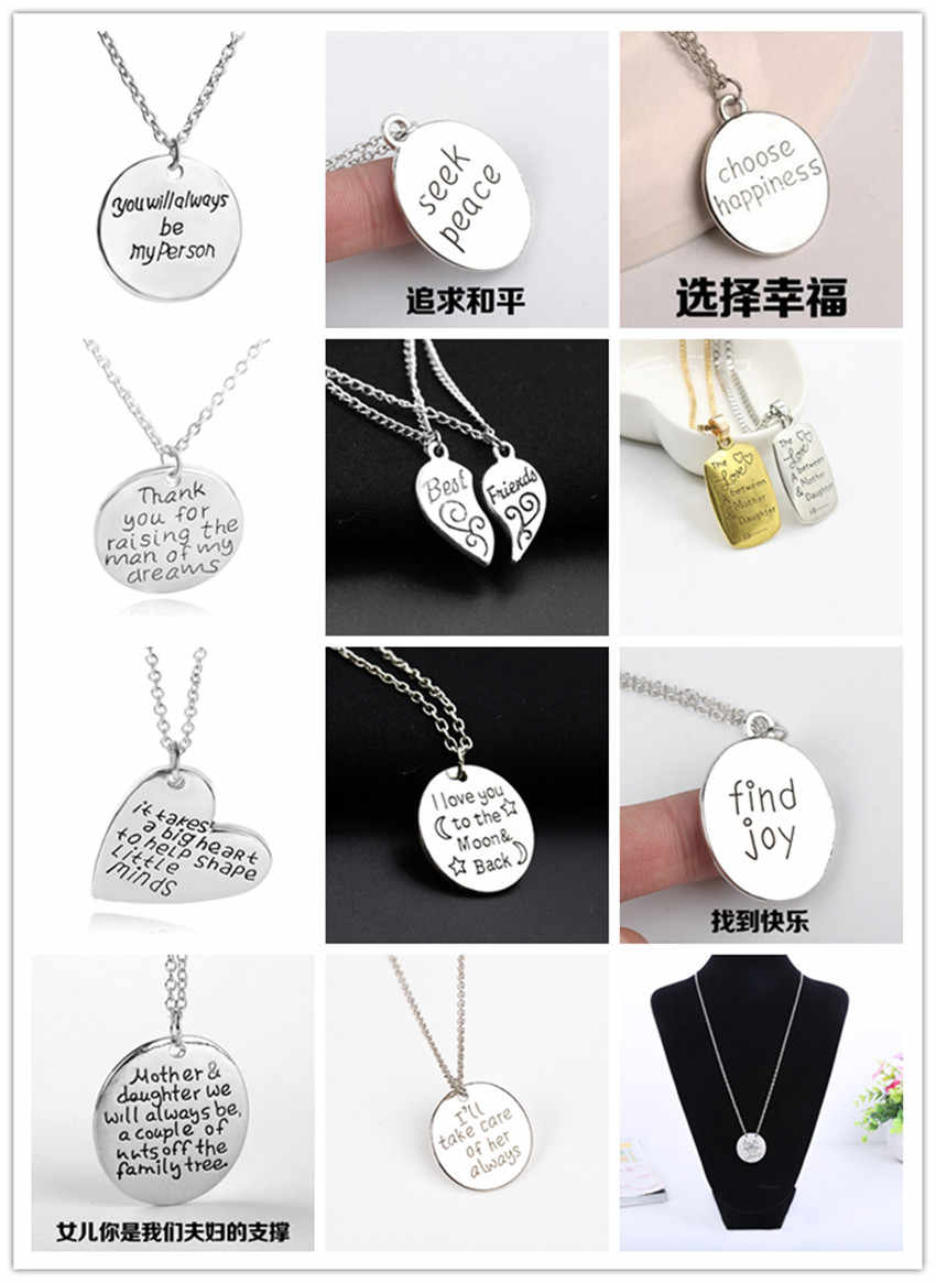 New Present day mother fashion with letter love between mother and daughter women jewelry letters engraved round neckace