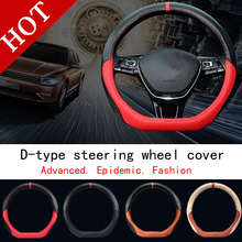 Free Shipping Genuine leather steering wheel cover D Shape for VW GOLF 7 2015 POLO JATTA