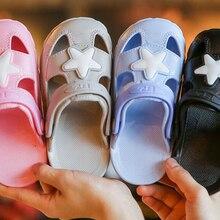 Сандалии для мальчиков модная летняя для изготовления детской непромокаемой обуви пляжная обувь, сандалии; женские сланцы; Новинка; недорогая обувь; с мягкой с закрытым носком детские сабо star blk EVA двойного назначения