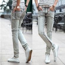 2015 новый мужчины носят белые джинсы Тонкий Корейских приливных обтягивающих джинсах