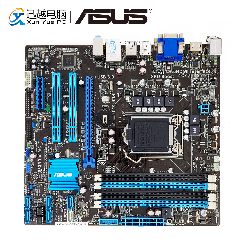 Asus P8B75-M Desktop Motherboard B75 Socket LGA 1155 For I3 I5 I7 DDR3 32GB SATA3 USB3.0 HDMI DVI UATX Original Used Mainboard