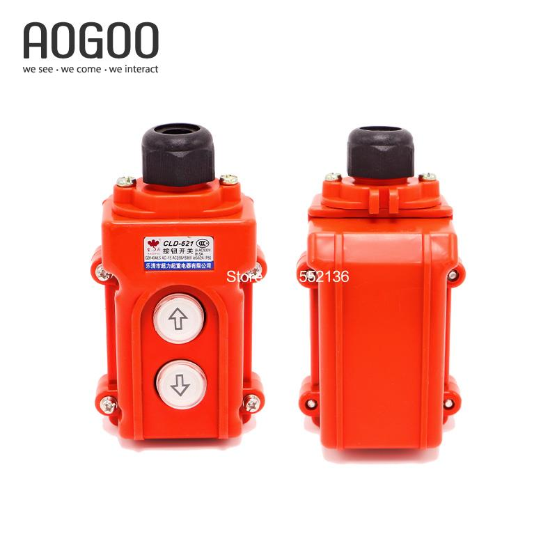 Silver Contact Waterproof Switches Push Button 2 Buttons Up-Down Pushbutton Crane Hoist Swtich COP-21 COP21(CLD-621)