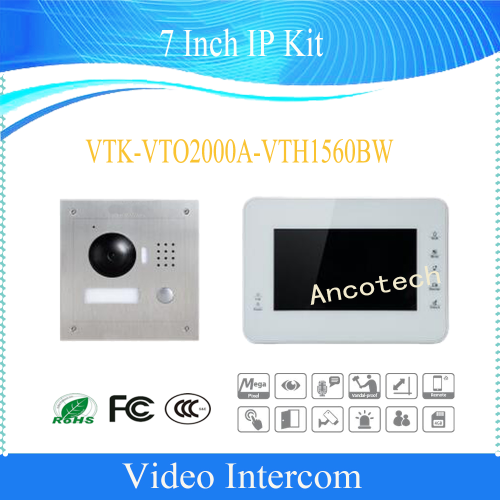 Free Shipping DAHUA Video Intercom 7 Inch IP Kit Support Mobile APP HD CMOS camera Without