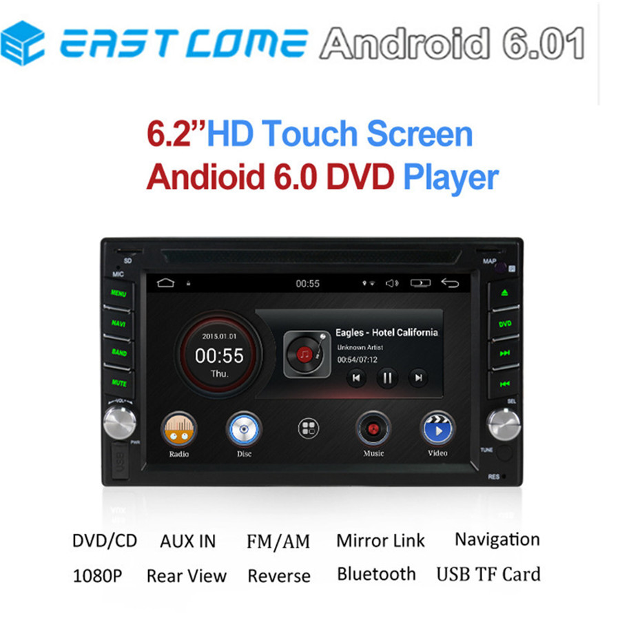 2 Din Quad Core Pure Android 6.01Car DVD For TIIDA QASHQAI SUNNY X TRAIL PALADIN FRONTIER PATHFINDER With Bluetooth Radio GPS