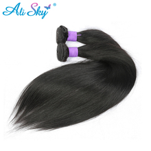 Ali Sky Malaysian nonremy Hair Straight Weave Bundles 1pc 8 26 Hair Weaving UK Double Weft