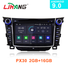 LJHANG 2 Din Android 9.0 Car DVD Player For HYUNDAI i30 Elantra GT 2012-2016 GPS Navi WIFI Multimedia Auto Radio Headunit IPS fm