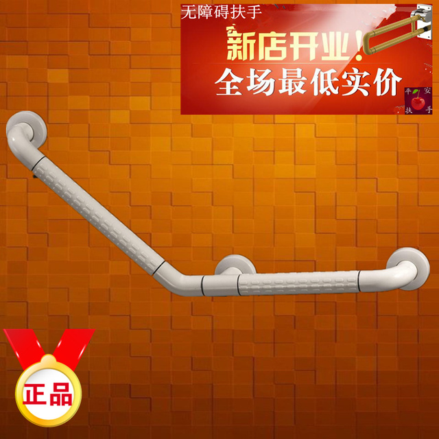 Accessible Bathroom Handrails Bathroom Toilet Handle The Disabled Elderly  Medical Handrails Handrails