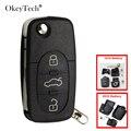 Сменный Чехол для автомобильного ключа-брелка с 3 кнопками для Audi A3 A4 A6 A8 TT Quattro CR2032