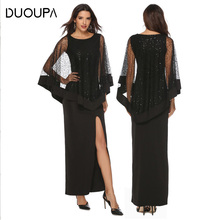 DUOUPA Europe and the United States foreign trade new dress ebay Amazon explosion models sequins stitching high waist slim long 2019 explosion models europe and the united states sling v neck long dress print chiffon backless beach high quality