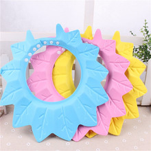Baby Shower Cap Solid Adjustable Hat Toddlers Children Shampoo Bathing Wash Hair Shielder Protector For Baby Care