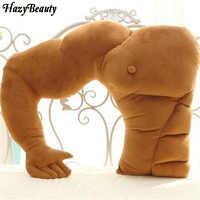 Almofadas de corpo macio bonito musculoso namorado braço travesseiro forma grande conforto travesseiro braço quente travesseiro presente aniversário para namorada