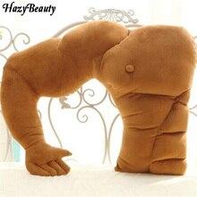 Soft Body Pillows cute Muscular boyfriend arm pillow shape large comfort pillow warm arm pillow birthday gift for girlfriend