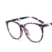 Fashion Large Frame Round Optical Glasses Women Mens Brand Design Transparent Lens Anti-blue