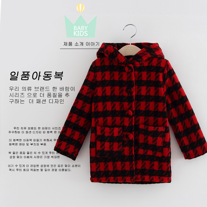 Girls Coat New Autumn/Winter England Overcoat Style Baby Girl Clothes Plaid Wool Coats for Girls Clothing Children Outerwear HAT