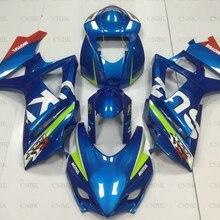 Для GSXR 1000 2007-2008 K7 комплект обтекателей для Suzuki GSXR1000 2007 синие гоночные Обтекатели GSX R 1000 08 обтекатель Неокрашенный