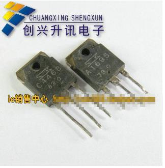 2pcs/lot A1695 C4468 / 2SA1695 2SC4468 TO-3P Dedicated Stereo Pair New Original
