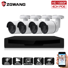 ZGWANG 2MP 4CH H.265X POE NVR Waterproof Surveillance System Kit 1080P HDMI IP Camera IR CUT Security Night Vision Camera sunell ea 92491 4ch 1080p professional ip camera