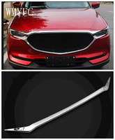 For New Mazda CX 5 ABS Chrome Front Bonnet Machine Cover Molding Trim WMYFC Exterior Modified Accessories 2017 2018
