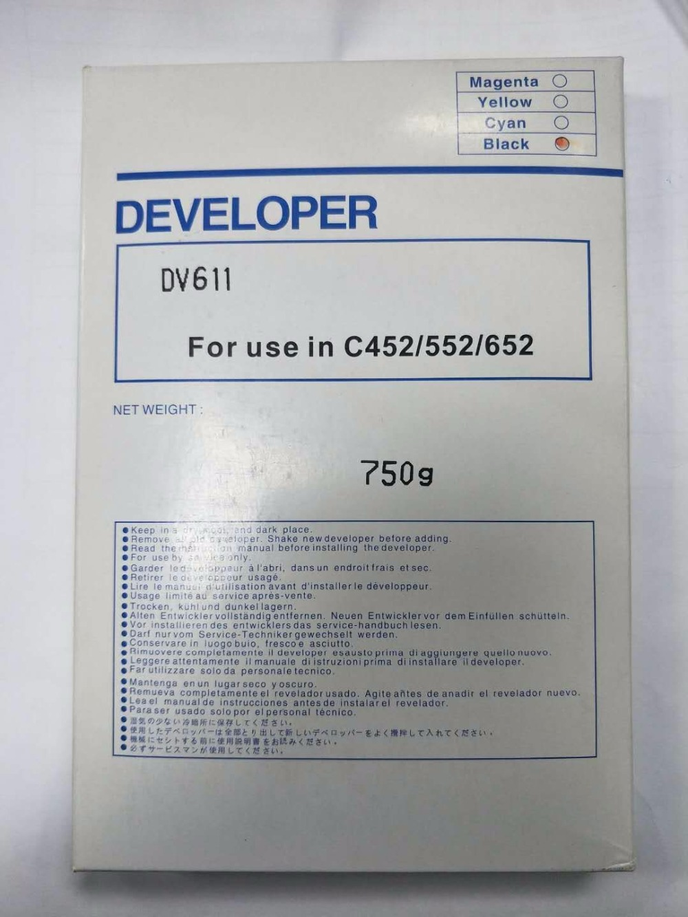 Black Developer For Minolta DV611 C452 C552 C652 copier spare parts 625g compatible dv511 developer for minolta bh420 421 500 501 7145 copier parts