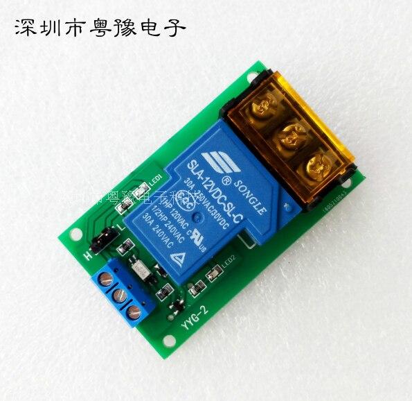 30A релейный модуль/сцепное устройство/Высокий/Низкий уровень триггера/5 В/12 В/24 В High power