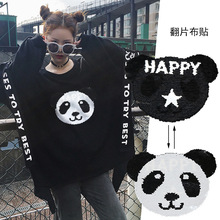 GUGUTREE embroidery Sequins big panda patches animal badges applique for clothing XC-7