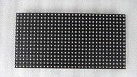 SRY P8 Wysokiej jasności 1/4 Skanowania 3w1 Wodoodporny zewnątrz P8 RGB SMD LED Moduł Wyświetlacza 256*128 MM 32*16 pikseli