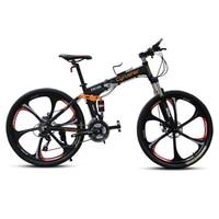 Cyrusher FR100 Black Shiman0 24 Gears Men Mountain Bike Folding Bicycle