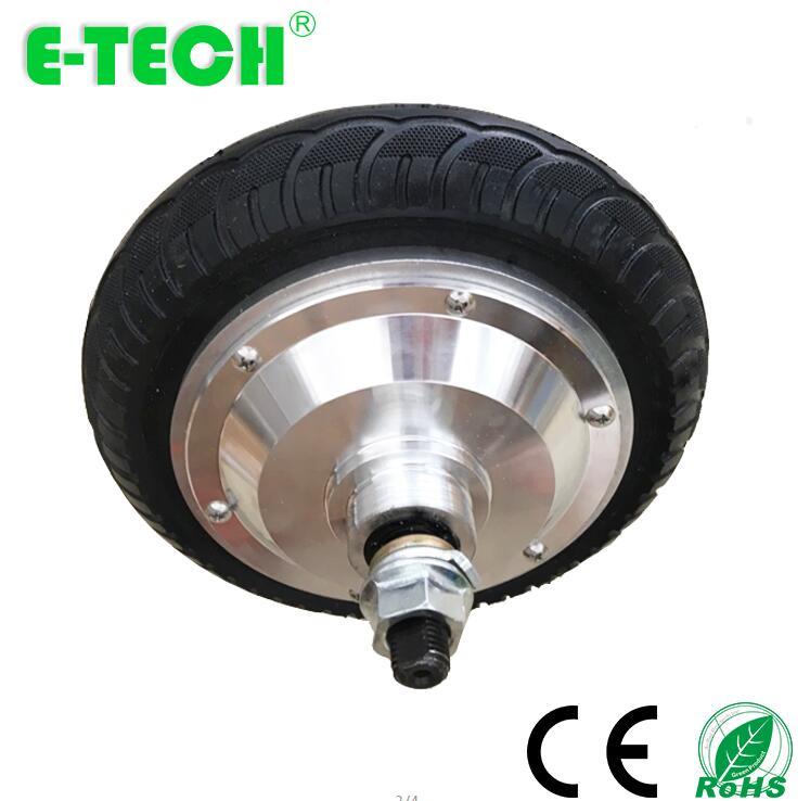 Hot selling DC brushless 8 Inch gear hub motor Max 6km/h 250W 350W 400W