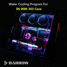 Barrow IN WIN 303 Hard Tube Lighting Water Cooling Program For AMD For INTEL GPU+CPU+Pump+Radiator+RGB Fans