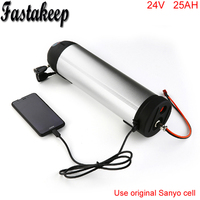 Rechargeable Kettle Li ion Battery 24V 25Ah Sanyo cell Electric Bicycle Bottle Battery with 15A BMS + charger+USB port