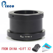 Pixco for T2-Nik Z Droshipping with lens adapter, Lens Adapter Suit For T2 Mount Lens to Suit for Nikon Z Camera lens to telescope adapter suit for minolta md mount fourth generation swebo for wildlife photographers