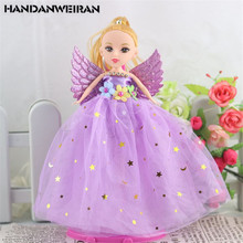 1PCS 18 Cm New Style Confused Doll Stars Angel Wings Key Ring Children Toys for girl  Gift 2019 hot selling color sent randomly