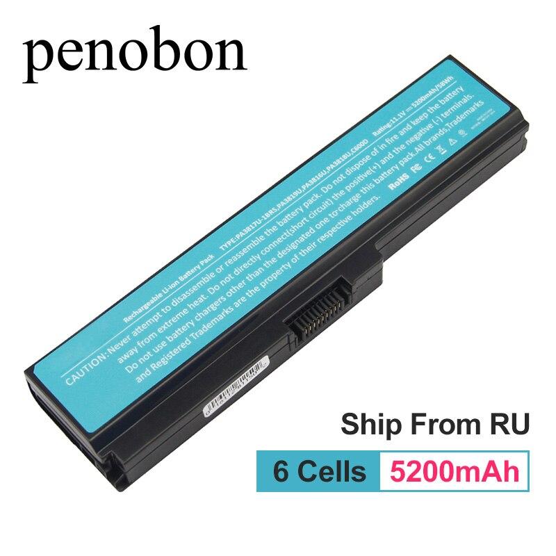 Penobon 5200 MAh 6 Cellules Batterie D'ordinateur Portable pour Lenovo IdeaPad Y450A Y450G Y550 Y550A L08O6D13 L08S6D13 55Y2054 L08L6D13
