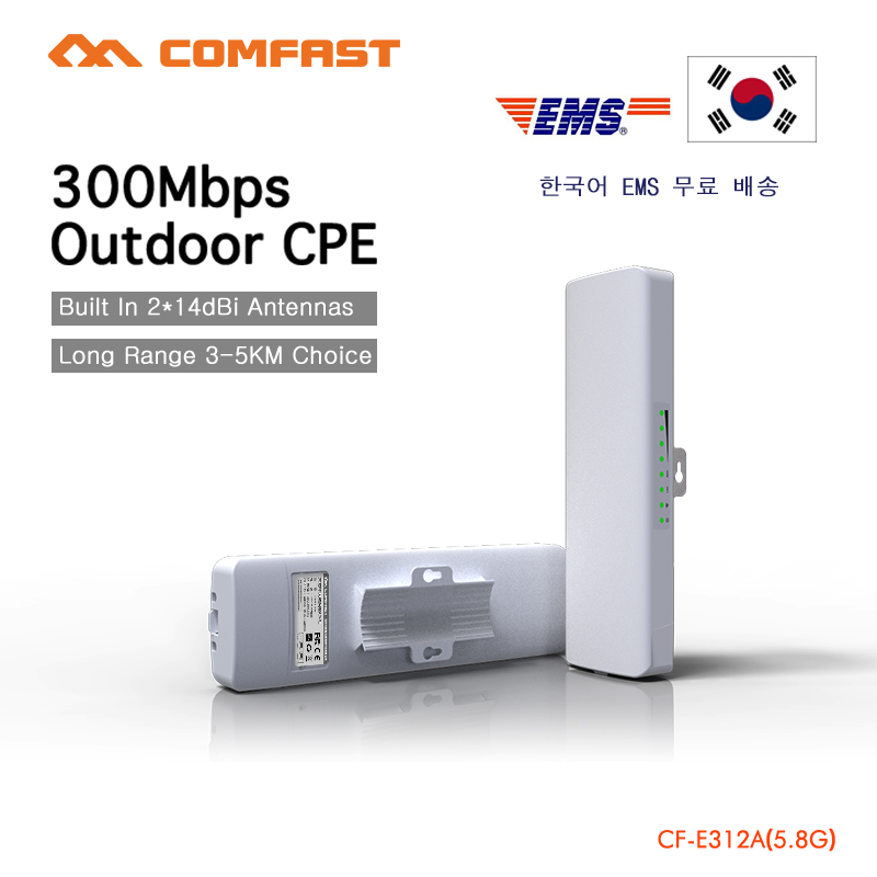 COMFAST 300Mbps Wifi Bridge Outdoor CPE 5.8G Watchdog Chip 5KM Signal Extender Wifi Receiver Router 48v POE 2 pair CF-E312A sony смартфон sony xperia xa1 dual sim g3116 золотой gold