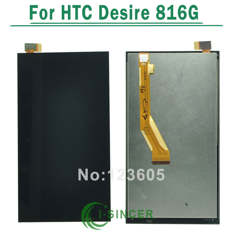 For HTC Desire 816G d816g LCD display touch screen with digitizer assembly Black free shipping for htc desire 816g lcd screen display with touch screen digitizer assembly by free shipping 100