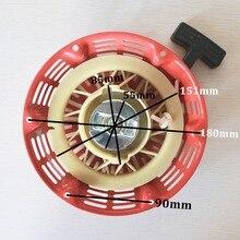 Giật Mở Đầu Cho 177F GX270 Xăng Máy Phát Điện