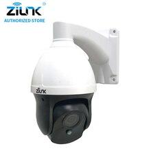 ZILNK Новый мини 1080 P 2MP HD дюймов Pan плитка зум скорость купольная ip-камера водостойкая CCTV Поддержка обнаружения движения ONVIF H.264 проводной