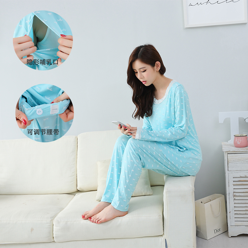 nursing pajamas page 1 - michael-kors