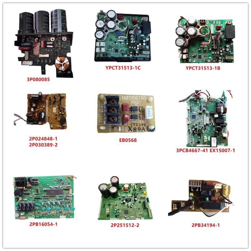 3P080085| YPCT31513-1B| YPCT31513-1C| 2P024848-1|2P030389-2| EB0568| 3PCB4667-41 EX15007-1| 2PB16054-1| 2P251512-2| 2PB34194-1