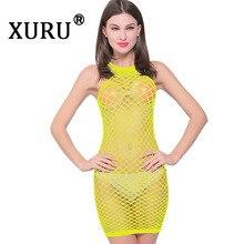 XURU New Womens Hot Sale Nets Sexy Dress Sling Openwork Bag Hip Nightclub Rose Red Yellow Blue Black