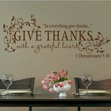 Bible verse Give Thanks With a Grateful Heart Thanksgiving Wall Quote Vinyl Decal Stickers, free shipping z2057