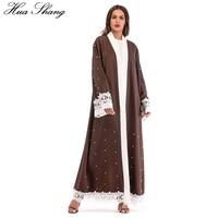 Muslim Abaya Dress Cardigan Long Robes Kimono Lace Floral Beading Ramadan Middle East Thobe Worship Service Islamic Clothing