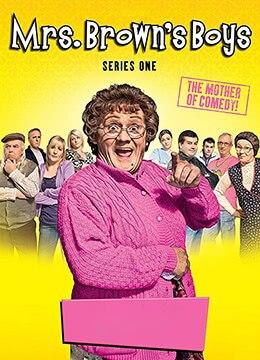 《布朗夫人的儿子们 第一季》2011年英国喜剧,短片,家庭电视剧在线观看