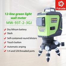 3D MW-93T 12 линий красный зеленый лазерный уровень с батареей лазерный луч линия самовыравнивания 360 горизонтальный и вертикальный крест мощный
