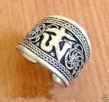 Gran oferta nuevo estilo >>>> Nepal/tibetano una palabra Mantra anillo de pulgar